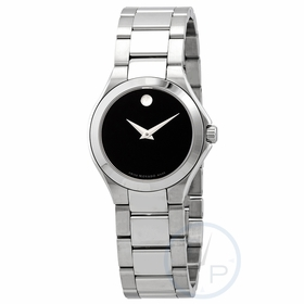 Movado 0607308 Defio Ladies Quartz Watch