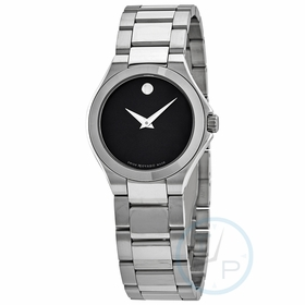 Movado 0607309 Defio Ladies Quartz Watch