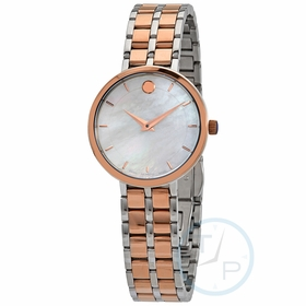 Movado 0607324 Kora Ladies Quartz Watch