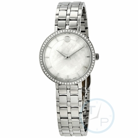 Movado 0607325 Kora Ladies Quartz Watch