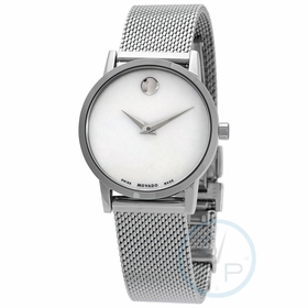 Movado 0607350 Museum Classic Ladies Quartz Watch