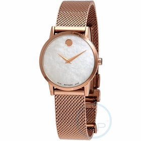 Movado 0607352 Museum Classic Ladies Quartz Watch