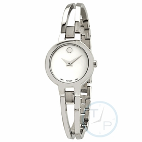 Movado 0607357 Amorosa Ladies Quartz Watch