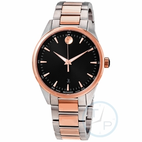 Movado 0607359  Mens Quartz Watch