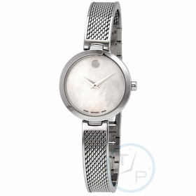 Movado 0607361 Amika Ladies Quartz Watch