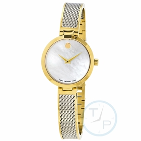 Movado 0607362 Amika Ladies Quartz Watch