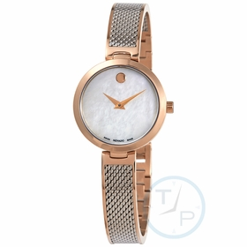 Movado 0607363 Amika Ladies Quartz Watch