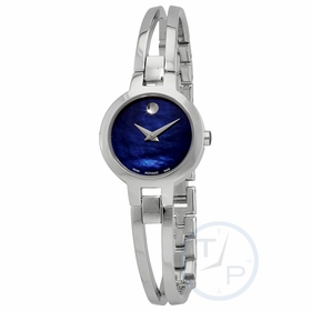 Movado 0607386 Amorosa Ladies Quartz Watch