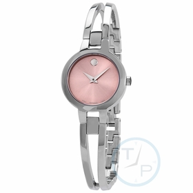 Movado 0607387 Amorosa Ladies Quartz Watch