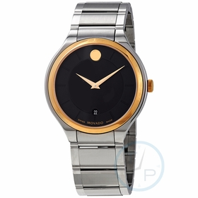 Movado 0607394 Quadro Mens Quartz Watch