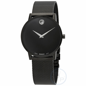 Movado 0607395 Classic Mens Quartz Watch