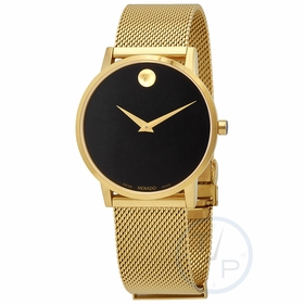 Movado 0607396 Museum Classic Mens Quartz Watch
