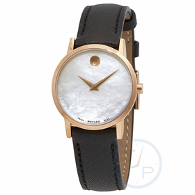 Movado 0607424 Museum Classic Ladies Quartz Watch