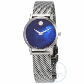 Movado 0607425 Museum Classic Ladies Quartz Watch