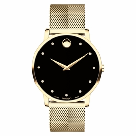 Movado 0607512 Museum Classic Mens Quartz Watch
