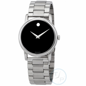 Movado 2100014 Classic Museum Mens Quartz Watch