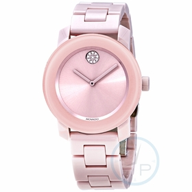 Movado 3600536 Bold Ladies Quartz Watch