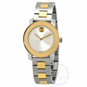 Movado 3600551 Bold Ladies Quartz Watch
