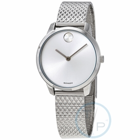 Movado 3600595 Bold Ladies Quartz Watch