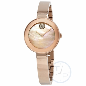 Movado 3600628 Bold Ladies Quartz Watch