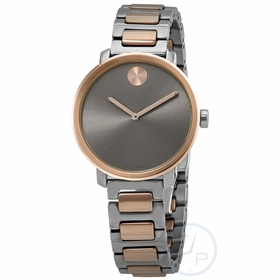 Movado 3600722 BOLD Shimmer Ladies Quartz Watch
