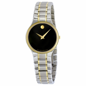 Movado 0606902 Serio Ladies Quartz Watch