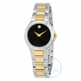 Movado 0606908 Swiss Collection Ladies Quartz Watch