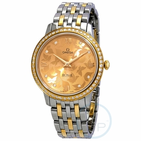 Omega 424.25.33.60.58.001 De Ville Prestige Ladies Quartz Watch