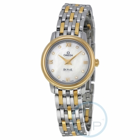 Omega 42420246055001 De Ville Prestige Ladies Quartz Watch