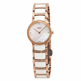 Rado R30186902 Centrix Ladies Quartz Watch