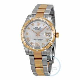 Rolex 178341MRDO Oyster Perpetual Datejust 31 Ladies Automatic Watch