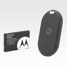 Motorola HKLN4441 - Standard battery door