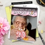 Funny Milestone Birthday Jumbo Paper Card From NobleWorksCards.com - 90 Years Old and Hot image 6