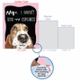 Hysterical Birthday Jumbo Printed Card By Christine Anderson From NobleWorksCards.com - Dog Antics - Sprinkle Nose image 5