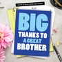 Humorous Brother Thank You Jumbo Card From NobleWorksCards.com - Great Brother image 6