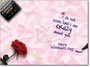 Hysterical Valentine's Day Greeting Card from NobleWorksCards.com - In Between Texts image 1