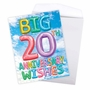 Stylish Milestone Anniversary Jumbo Paper Card From NobleWorksCards.com - Inflated Messages - 20 image 3