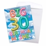 Creative Milestone Birthday Jumbo Printed Card From NobleWorksCards.com - Inflated Messages - 30 image 3