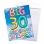 Stylish Milestone Anniversary Jumbo Paper Greeting Card From NobleWorksCards.com - Inflated Messages - 30 image 3