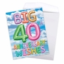 Stylish Milestone Anniversary Jumbo Card From NobleWorksCards.com - Inflated Messages - 40 image 3