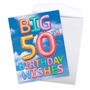 Creative Milestone Birthday Jumbo Greeting Card From NobleWorksCards.com - Inflated Messages - 50 image 3