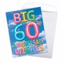 Stylish Milestone Anniversary Jumbo Paper Greeting Card From NobleWorksCards.com - Inflated Messages - 60 image 3