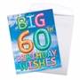 Creative Milestone Birthday Jumbo Printed Card From NobleWorksCards.com - Inflated Messages - 60 image 3