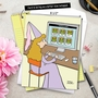 Humorous Bachelorette Jumbo Paper Card by Maria Scrivan from NobleWorksCards.com - Princess Match image 6
