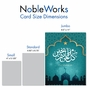 Creative Ramadan Jumbo Greeting Card By Batya Sagy From NobleWorksCards.com - Ramadan Wishes image 4