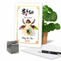 Artistic Chinese New Year Greeting Card From NobleWorksCards.com - Year of the Ox image 5