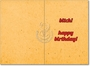 Hysterical Birthday Greeting Card from NobleWorksCards.com - You are 18 Bitch image 1