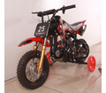 APOLLO DB25 70cc  Pit/Dirt Bike