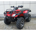 Kymoto Atv 550cc Elite Series 4X4