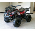 KYMOTO ST Elite Sport Utilty ATV